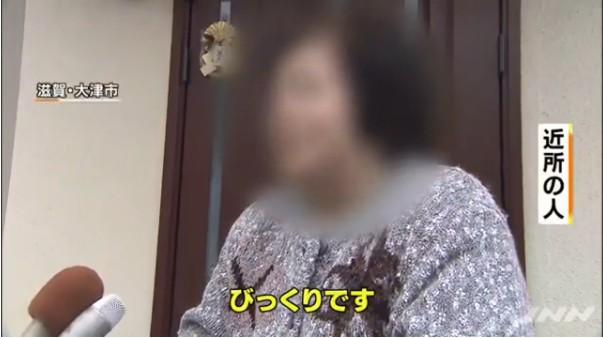 ⑬【水銀タバコ】宮脇貴史!(近所の人)びっくりです。そんなことをするようにはみえない!