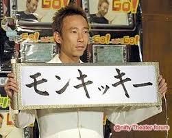 ⑮【水銀タバコ】宮脇貴史!(近所の人)びっくりです。そんなことをするようにはみえない!