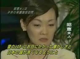 ⑱【鳥屋智成】父親をナイフで刺し殺す!徳勝娘と角田瑠璃と大麻昭恵!
