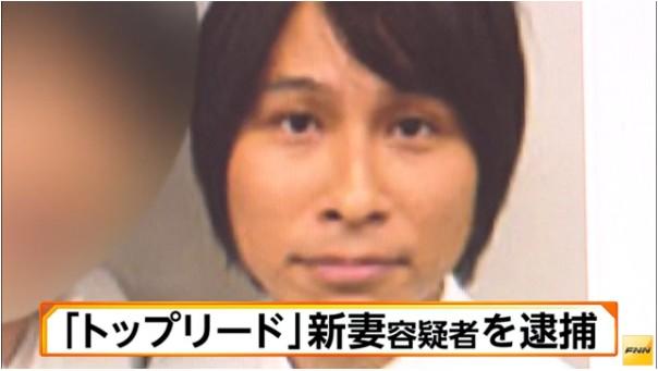 ①泥棒お笑い芸人【新妻悠太】(太田プロ)!