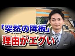 ②ウンコテレビ大阪【庄野数馬】が何かやらかして全レギュラー番組から降板!