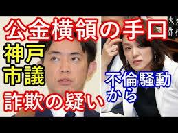 ③ウンコイン媒介男【たむらけんじ】にクレーム殺到!和田晃一良と橋本健!