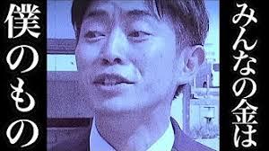 ④ウンコイン媒介男【たむらけんじ】にクレーム殺到!和田晃一良と橋本健!