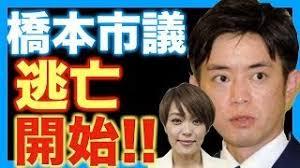 ⑤ウンコイン媒介男【たむらけんじ】にクレーム殺到!和田晃一良と橋本健!