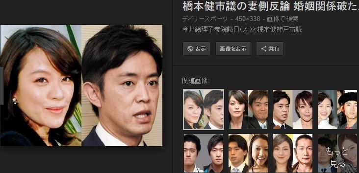 ⑩ウンコイン媒介男【たむらけんじ】にクレーム殺到!和田晃一良と橋本健!
