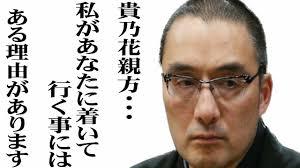 ⑦【101匹ウンコ豚総選挙】貴乃花ウンコ豚2票!朝青龍「笑いますね」!