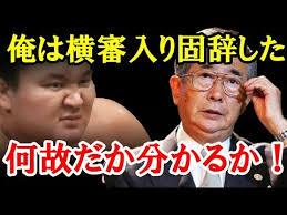 ⑧【101匹ウンコ豚総選挙】貴乃花ウンコ豚2票!朝青龍「笑いますね」!