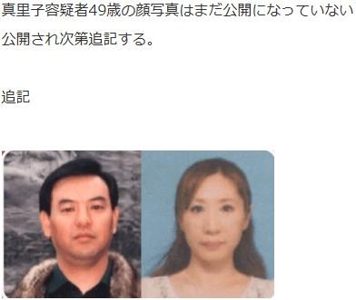 ②富岡八幡宮富岡真理子の写真が公開されていた!