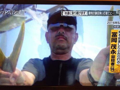 ③富岡八幡宮富岡真理子の写真が公開されていた!