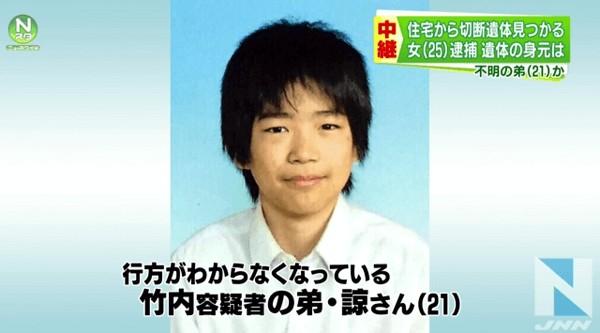⑥【竹内愛美】弟バラバラ殺人父変死妹不明!