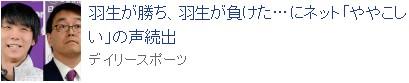 ⑨【羽生結弦】のコーチはキム・ヨナのコーチでソウル名誉市民!