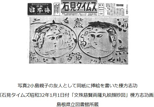 ⑧今日は【韓国による竹島大虐殺】【韓国による竹島拉致監禁44人大虐殺】の日!南北共通の敵は日本!