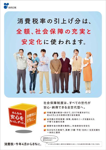 ⑦【これがウンコババア小池の東京大改革だ!】東京都国保保険料26%アップ↑