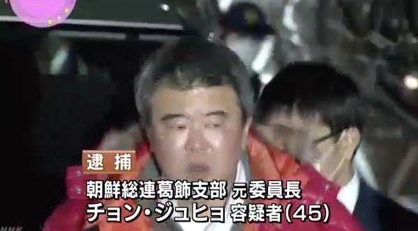 ⑪北朝鮮人国【チョン・グァンボム】が露骨な妨害連発で失格!