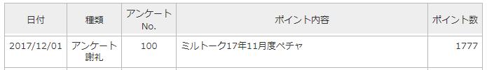 201712310101.jpg
