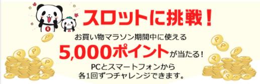 201801060201.jpg