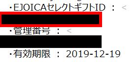 201801070103.jpg