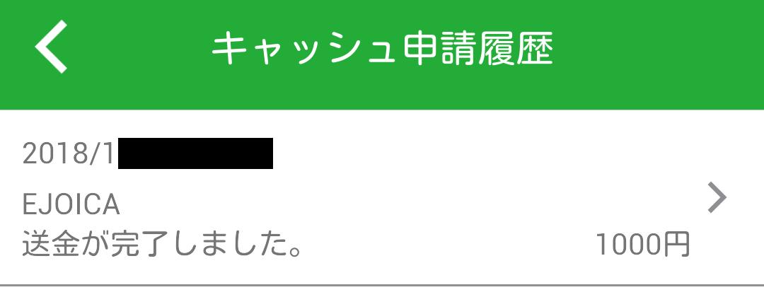 201801070105.jpg