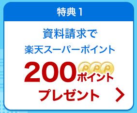 201801100302.jpg