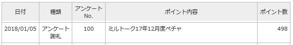 201801310101.jpg