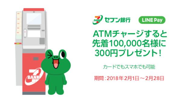 201802060101.jpg