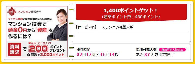 201802200101.jpg