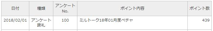 201802270101.jpg