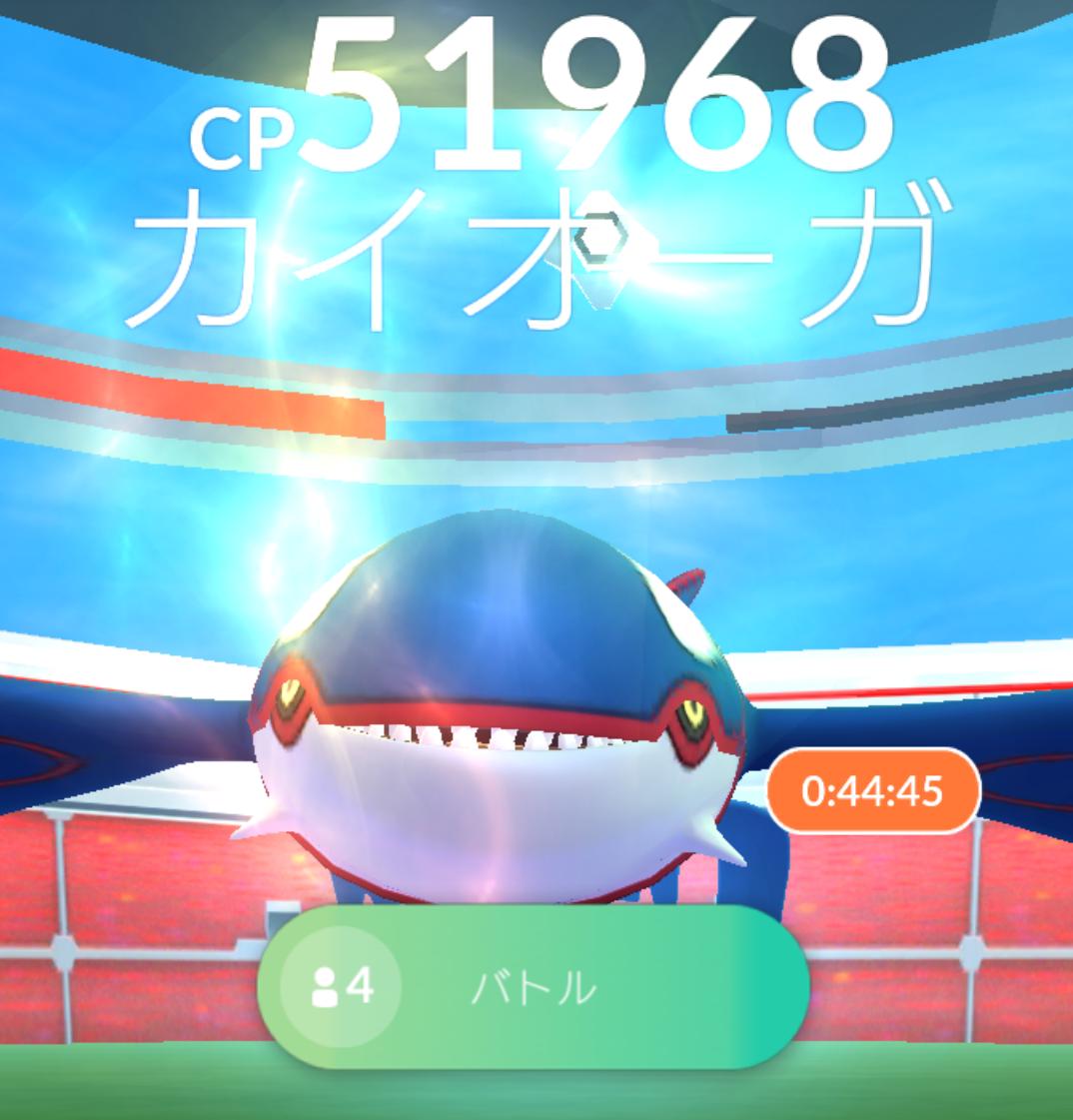 Screenshot_20180113-152612.png
