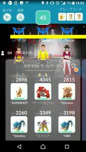 Screenshot_20180203-160315.png
