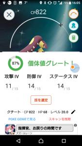 Screenshot_20180203-160545.png