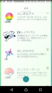 Screenshot_20180210-070519.png