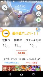 Screenshot_20180210-210837.png