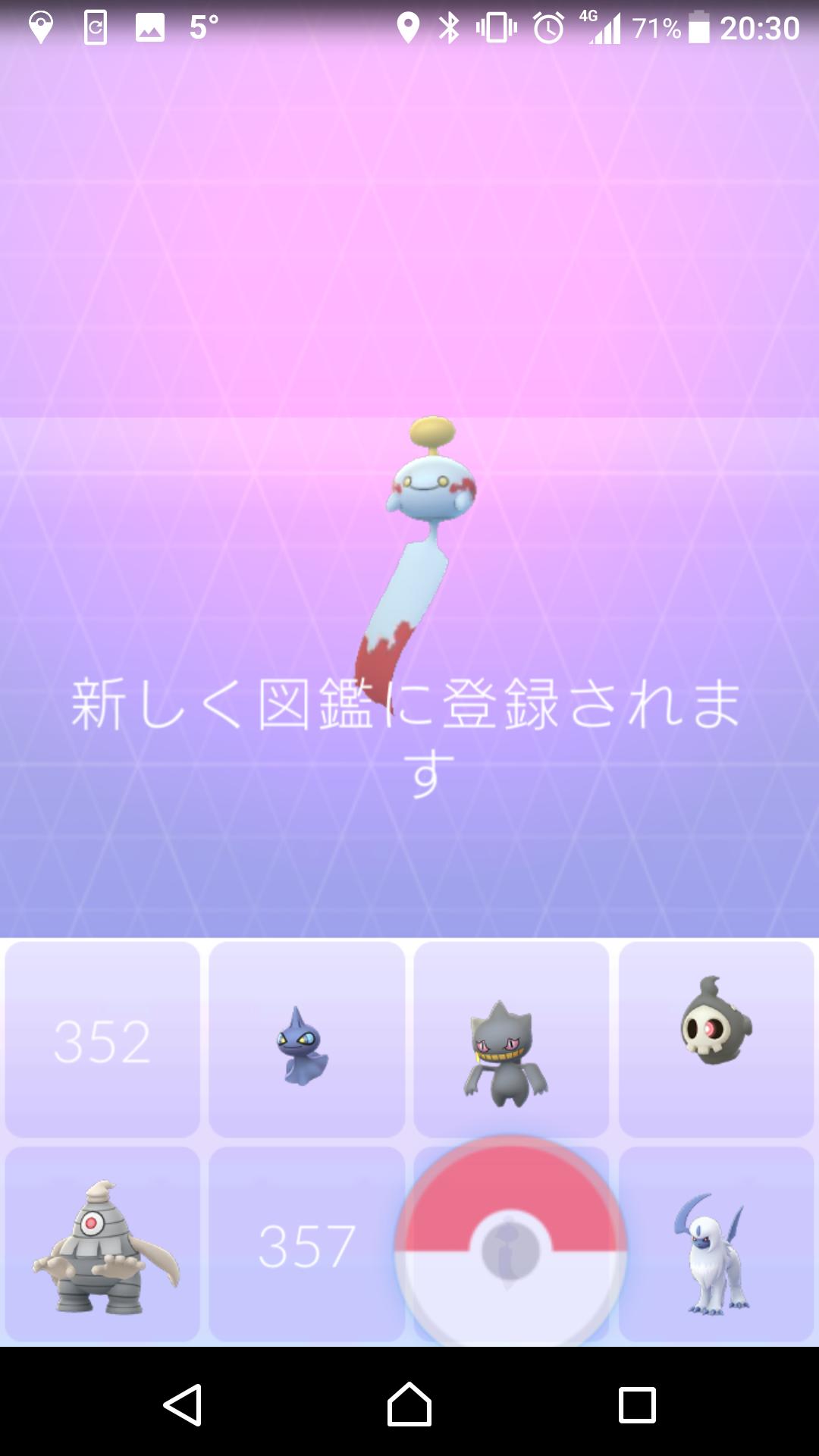 Screenshot_20180212-203032.png