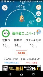 Screenshot_20180224-063856.png