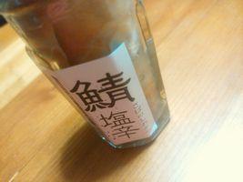 【写真】鯖の塩辛の瓶詰