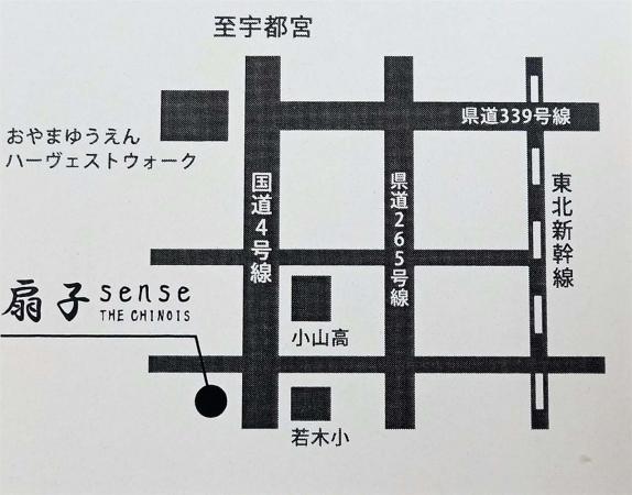扇子THE CHINOIS(センスザシノワ)