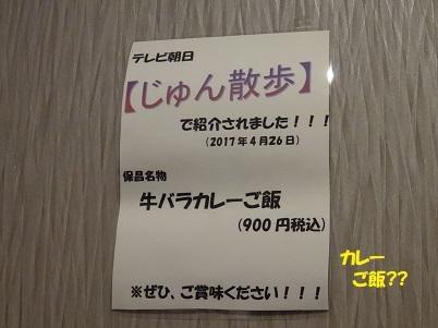 DSC07620 - コピー