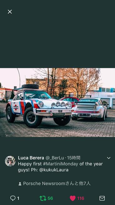 Porscheポルシェ930_tw_20180103