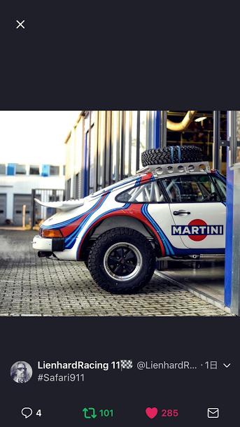 Porsche930_tw_20180204.png