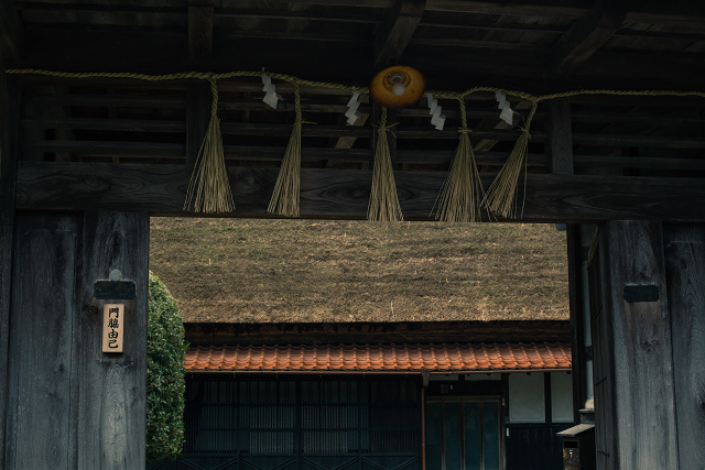 大山町所子 伝統的建造物群保存地区