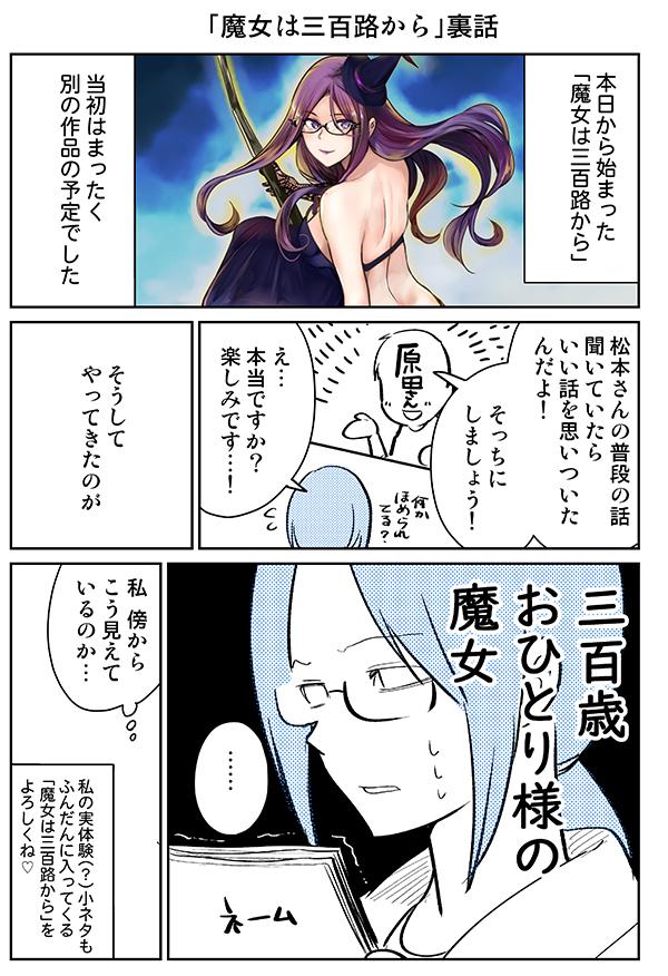 日記_004
