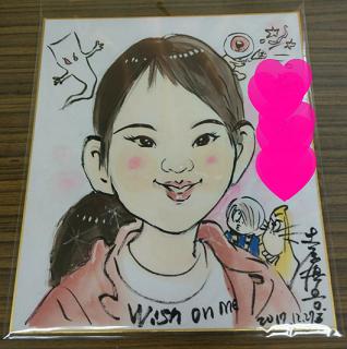 sketch-1514445220116.png