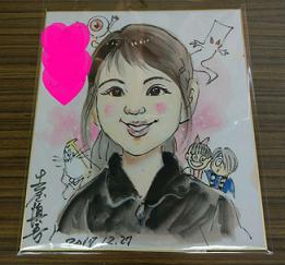 sketch-1514445303278.png