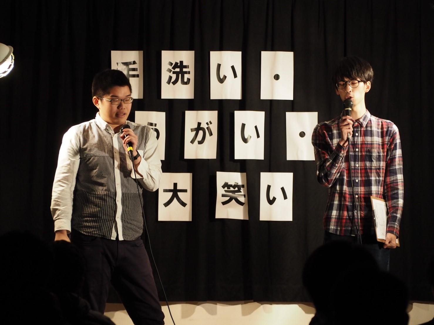 12月ライブ2日目01