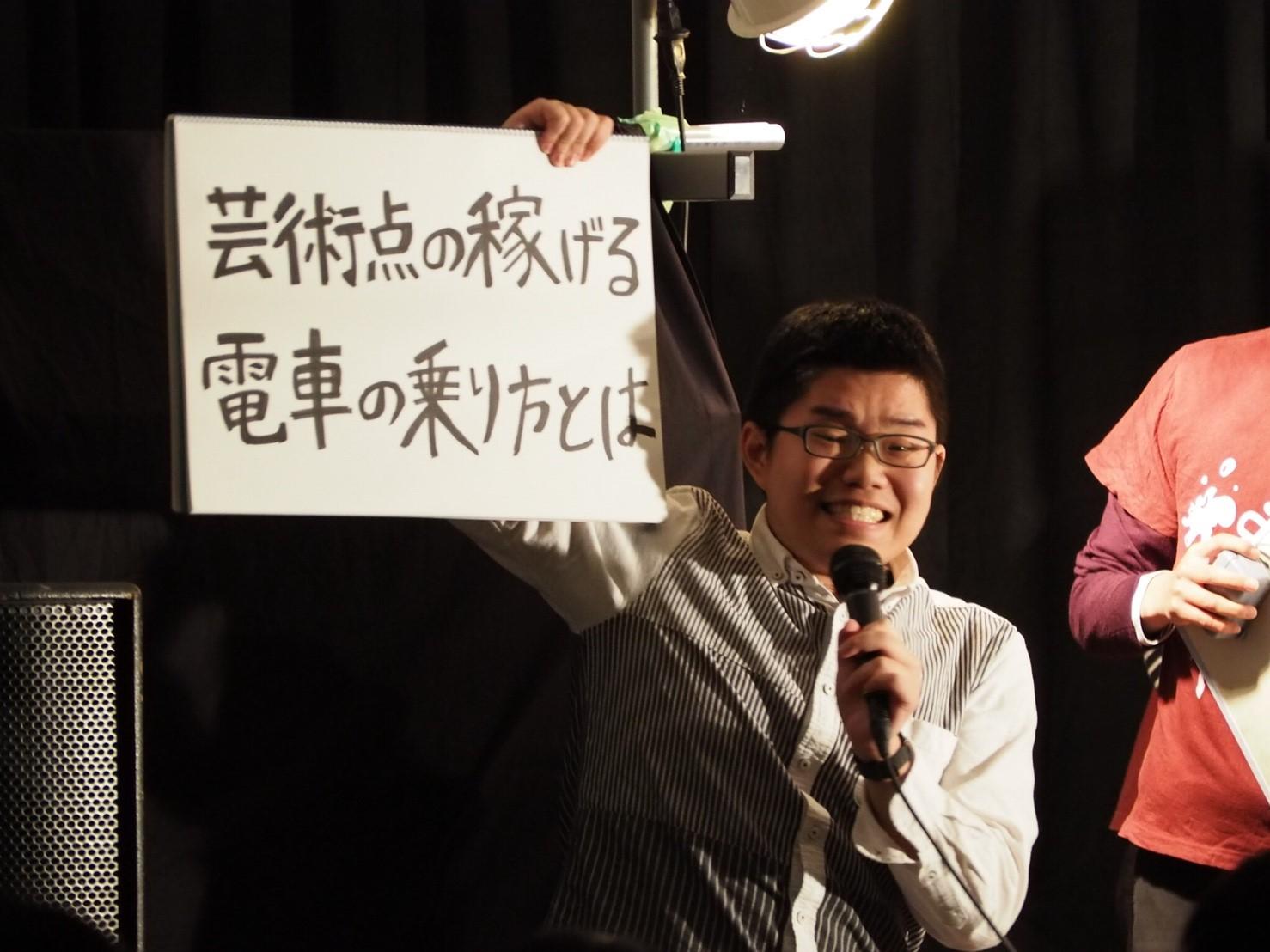 12月ライブ2日目02