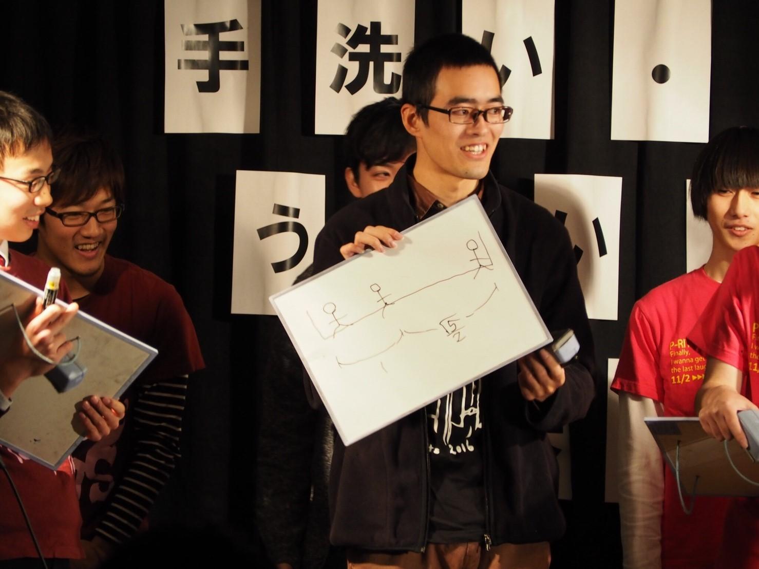 12月ライブ2日目03