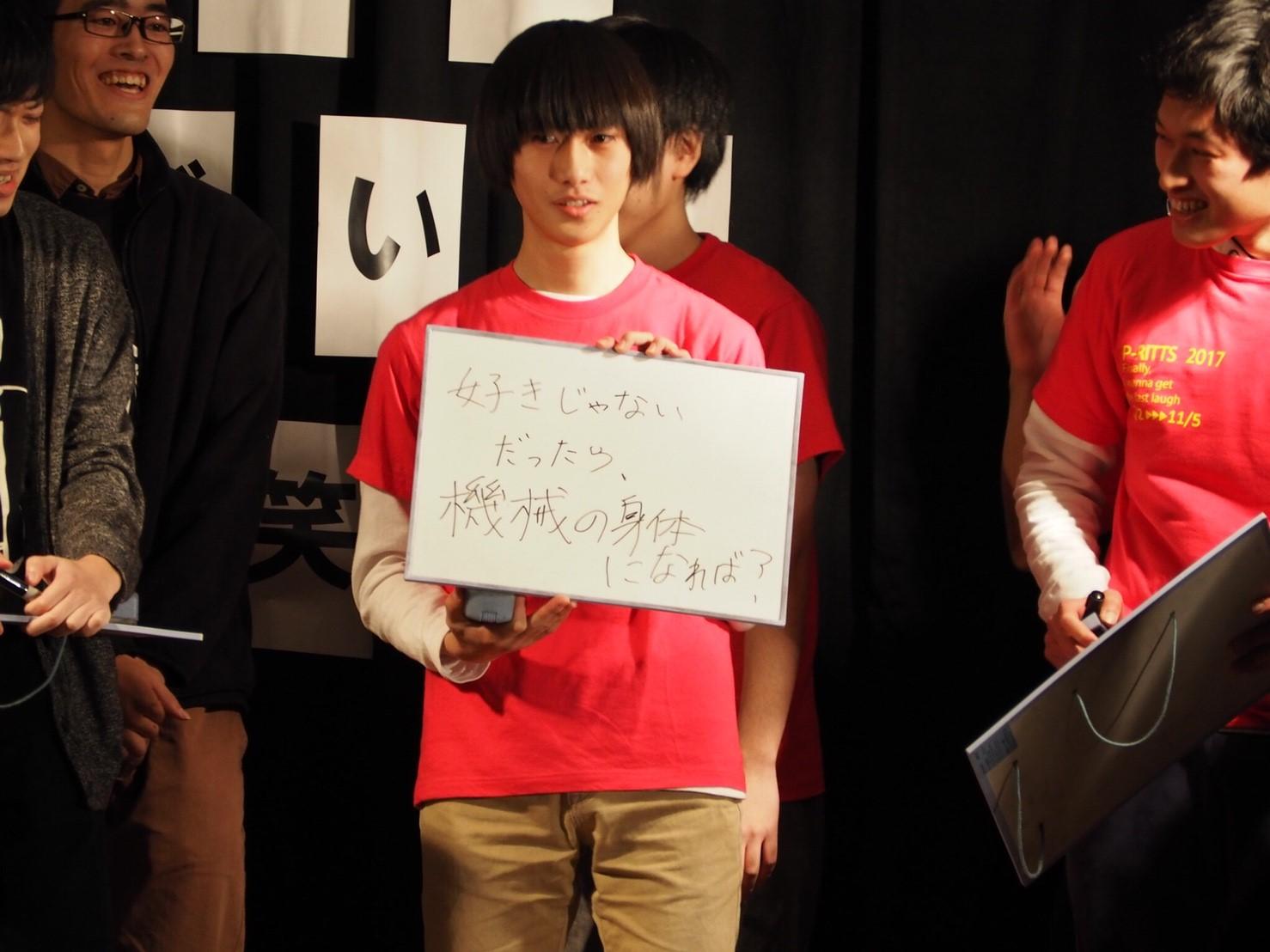 12月ライブ2日目06