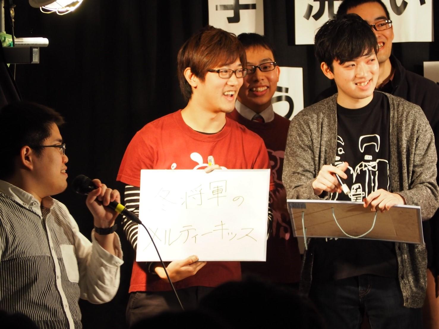12月ライブ2日目05