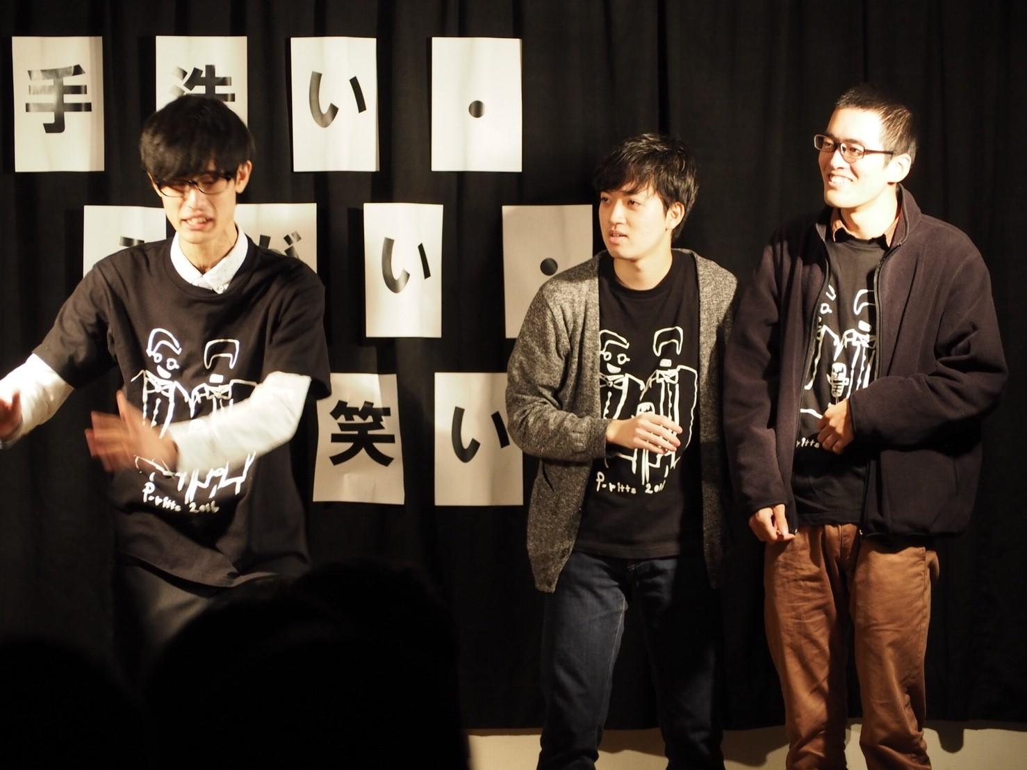 12月ライブ2日目13