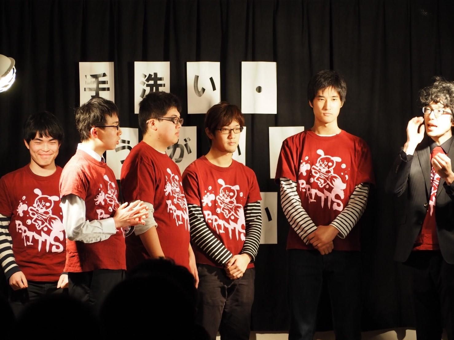 12月ライブ2日目14